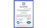 9000认证-2015英文