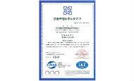9000认证-2015中文