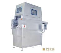 ZS128注射机