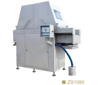 ZS108Ⅱ注射机
